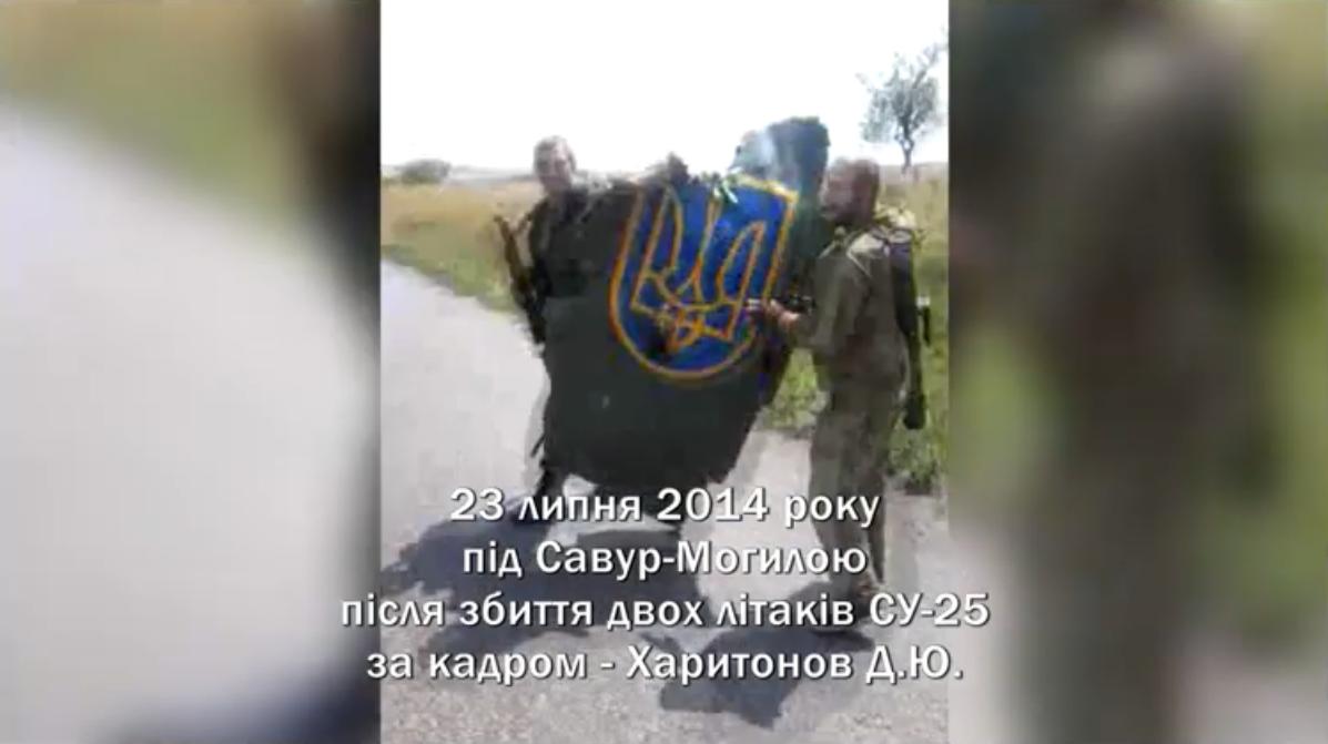 Террористы сняли видео после падения СУ-25.
