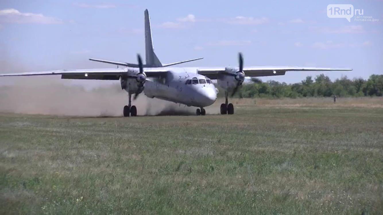 Ан-26 совершил посадку на полевой аэродром в Ростовской области