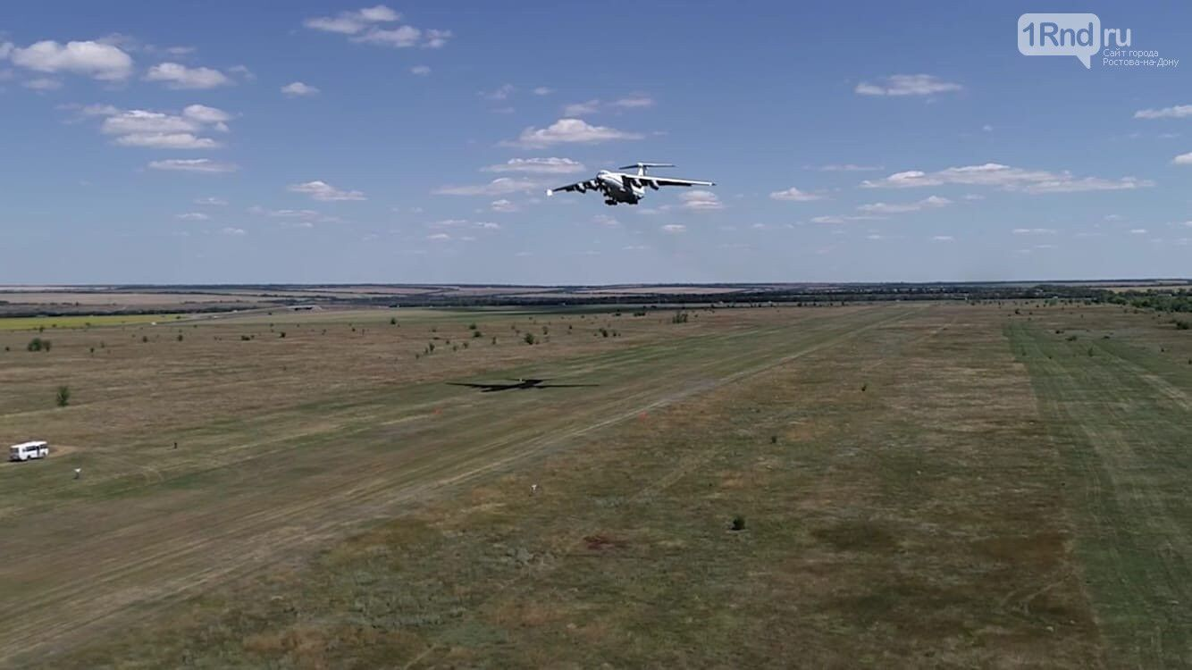 Ил-76 совершил посадку на полевой аэродром в Ростовской области