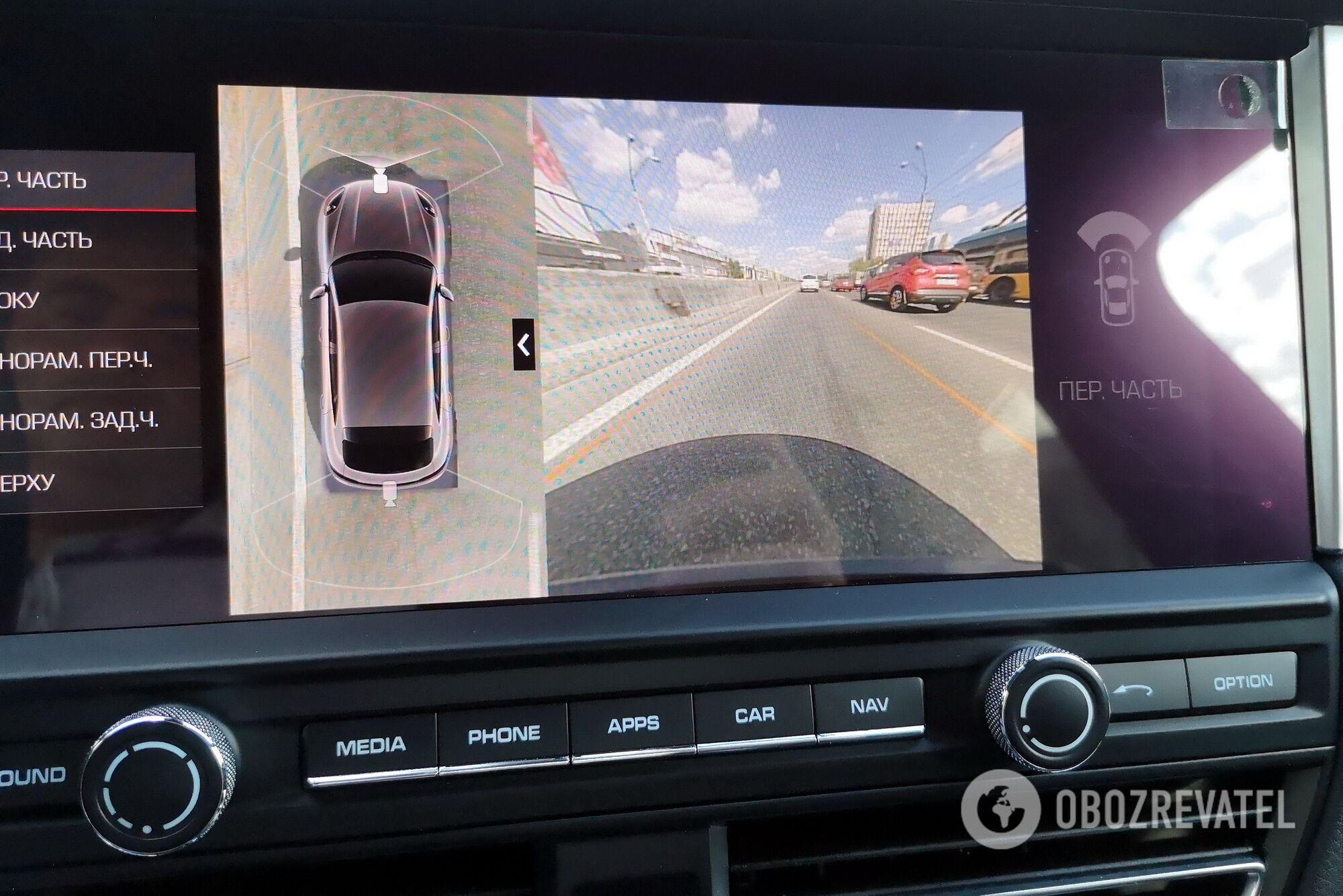 Камеры кругового обзора позволяют контролировать пространство вокруг автомобиля. Фото: