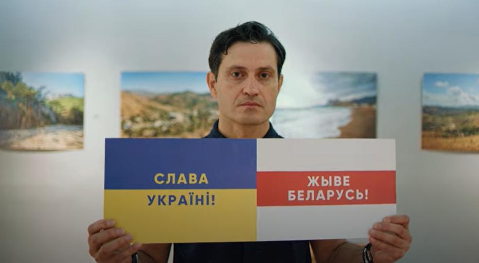 Ахтем Сеитаблаев поддержал белорусов
