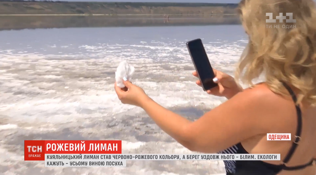 Люди устраивают фотосессии на лимане