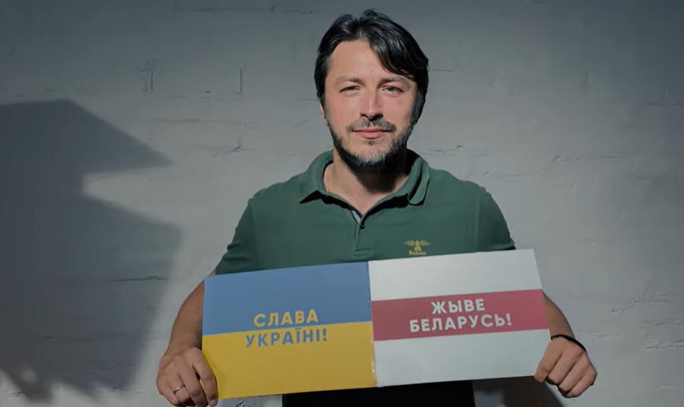 Притула поддержал белорусов