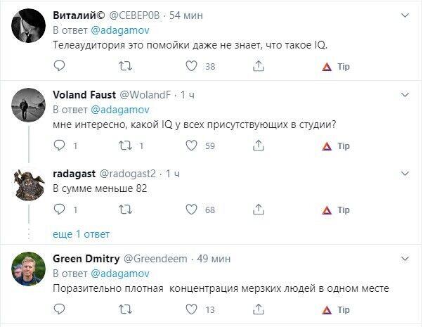 Люди в комментариях интересовались уровнем IQ самой Симоньян и ее зрителей