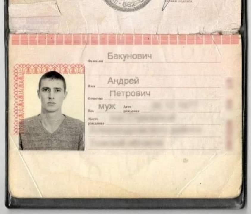 Один із затриманих у Білорусі вагнерівців Андрій Бакунович