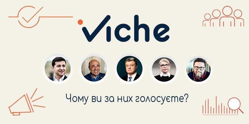 """В Украине запустили онлайн-платформу """"цифровой демократии"""""""