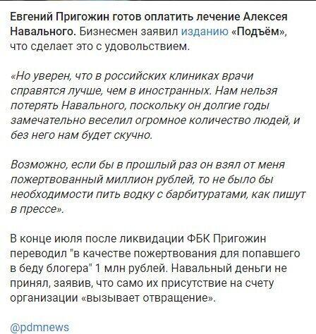 "Telegram ""Подъем"""