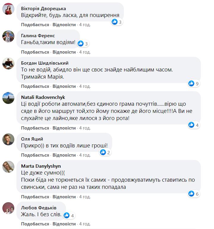 Украинцы поддержали мать погибшего воина АТО