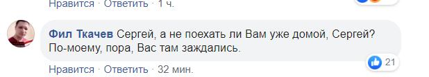 Зеленський зустрівся в Україні з білорусом Міхалком: фото викликало суперечки в мережі