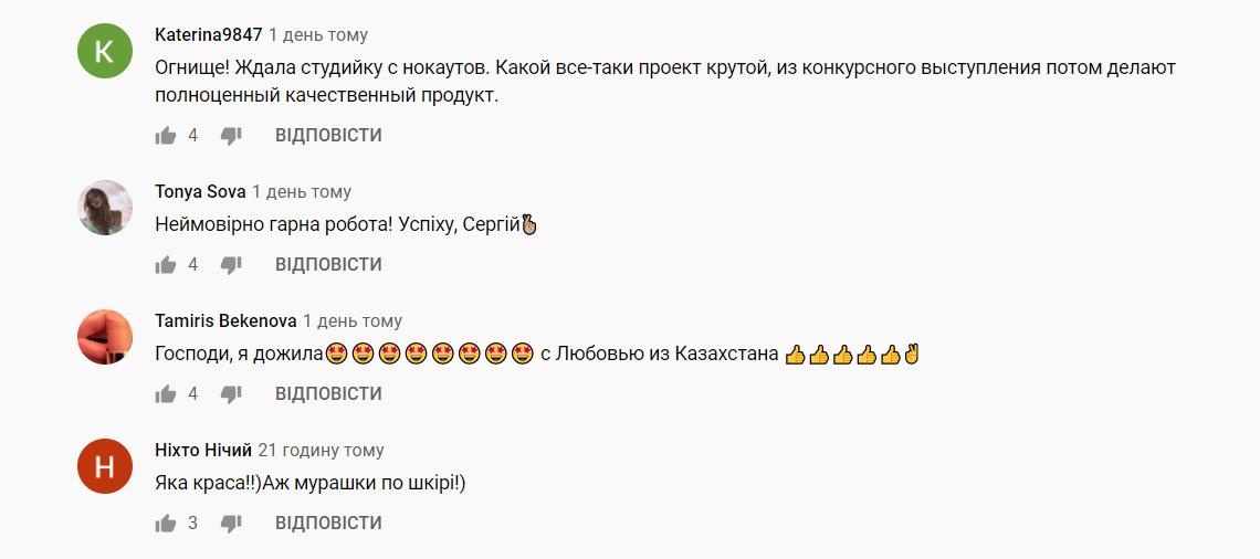 """Финалист """"Голос країни"""" поразил сеть современной версией песни """"Несе Галя воду"""""""