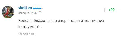 Зеленского обвинили в использовании спорта в качестве инструмента политики