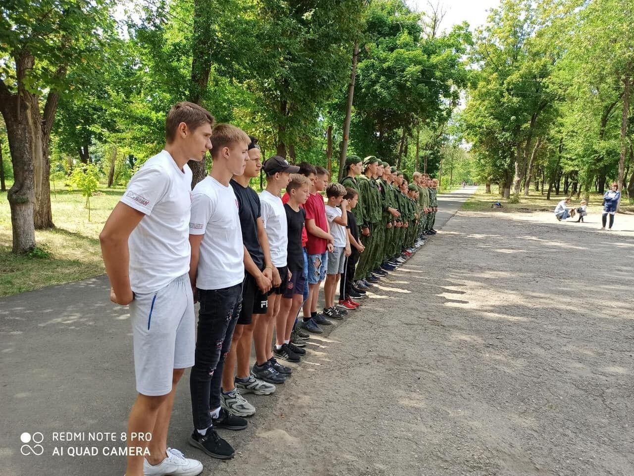 Змагання проходили в трьох категоріях: 12-13 років, 14-15 років та 16-17 років