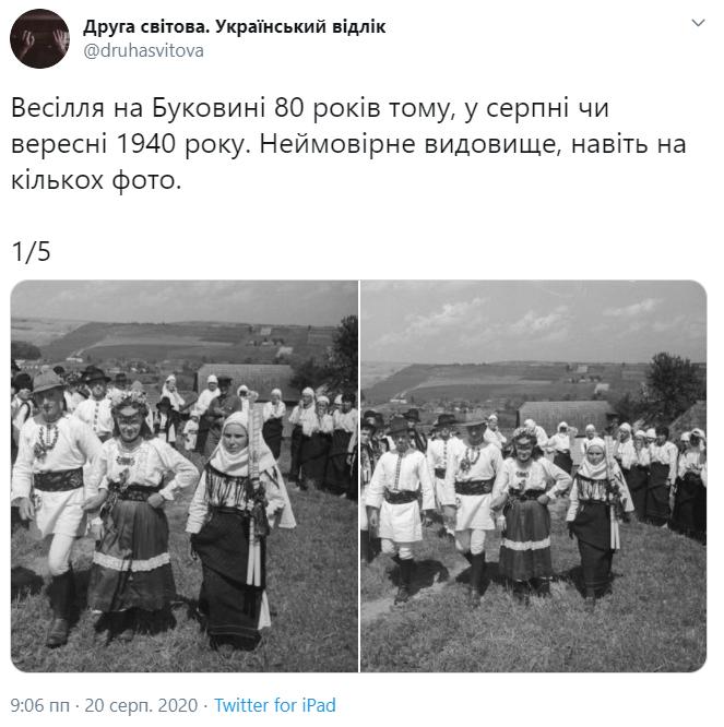 У мережі опублікували фото з буковинських весіль