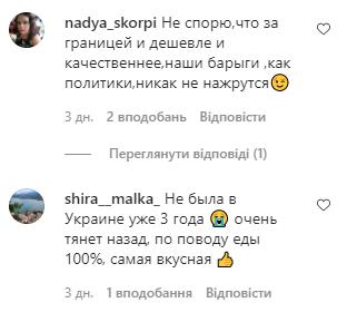 Пользователи соцсети согласились с мнением Кавериной