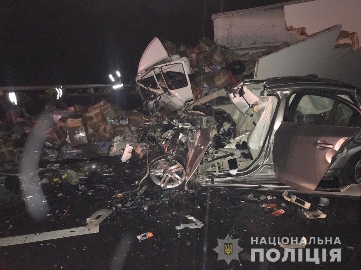 Загинули двоє дітей і водій