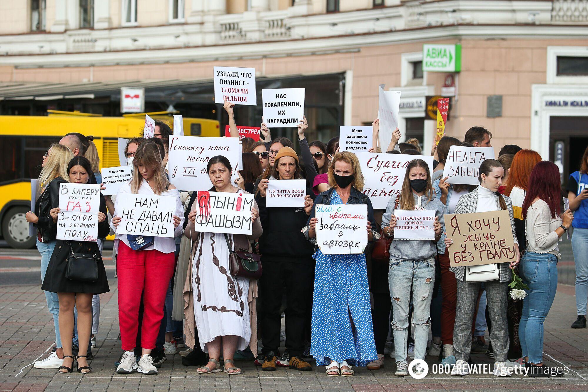 Женщины протестовали против насилия в Минске