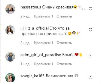 Коментарі під фотографіями Марії Зобенко