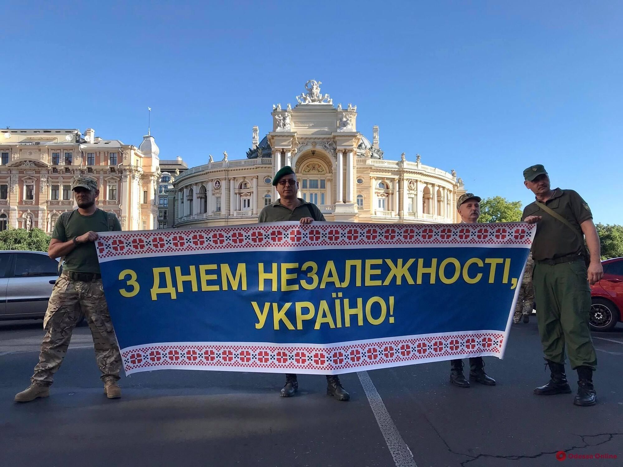 Одесситы провели марш патриотов