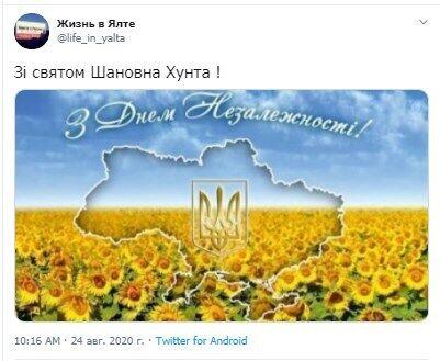 """Новости Крымнаша. """"З Днем Незалежності, Україно! До зустрічі в Криму!"""""""