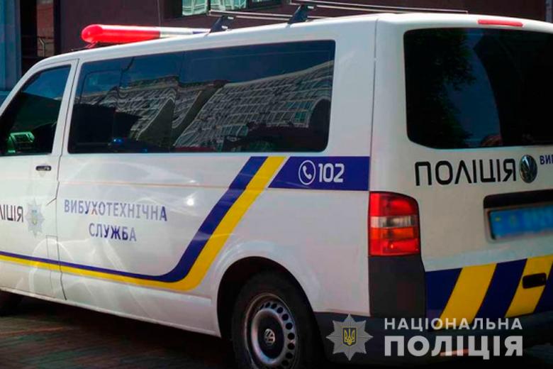 """Правоохоронці й вибухотехніки перевірили """"заміновані"""" об'єкти в столиці"""