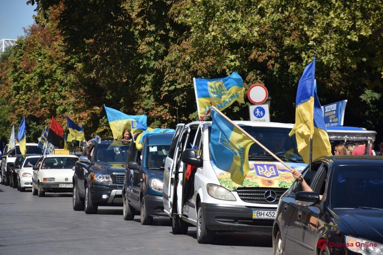 Патриотический автопробег в Одессе