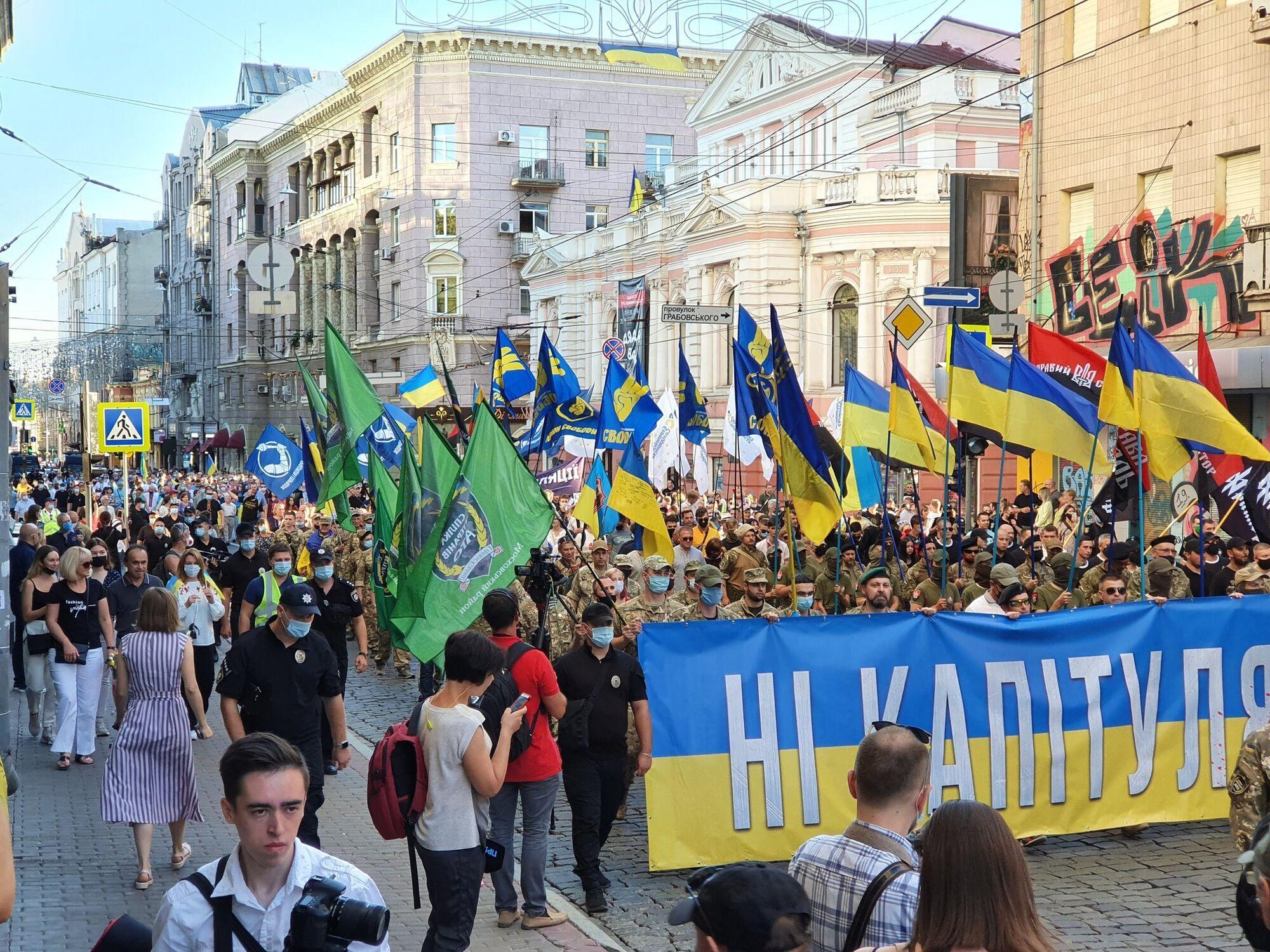 Марш Независимости в Харькове