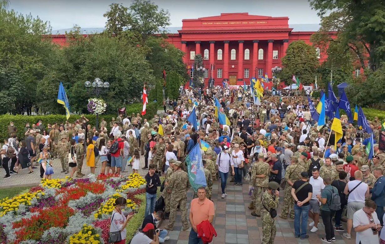 Участники Марша независимости в Киеве.