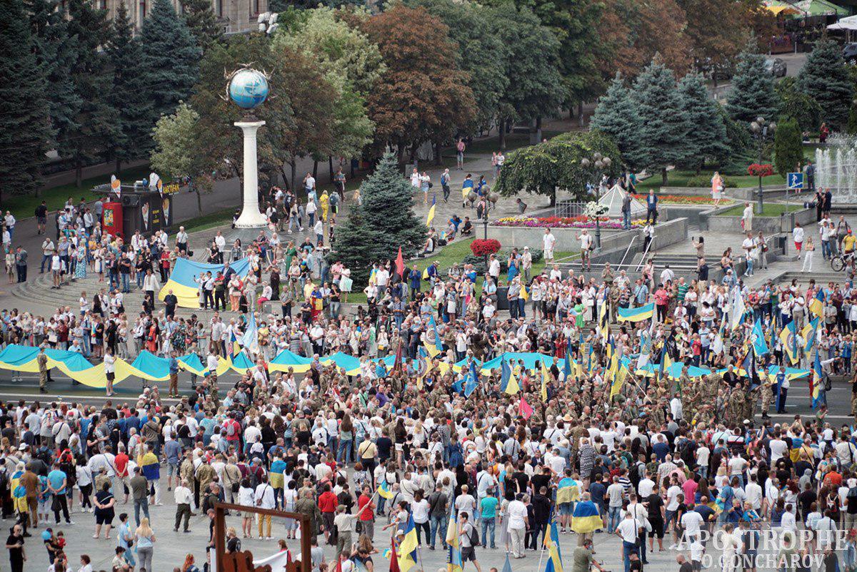 Марш захисників в Києві зібрав кілька тисяч людей