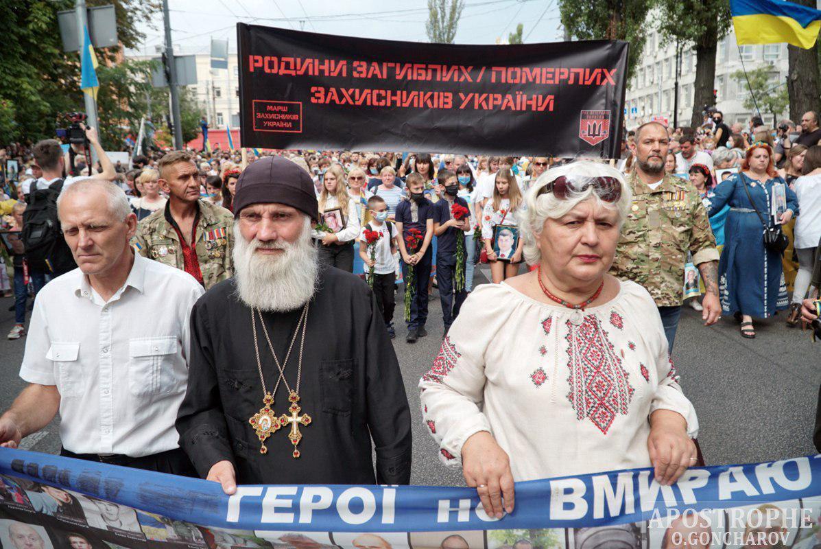 Учасники Маршу захисників в Києві