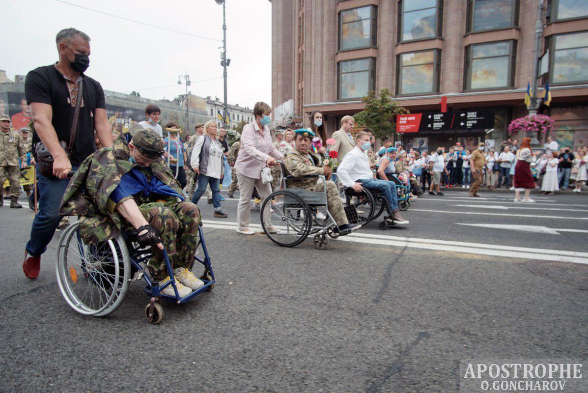 Серед учасників були військовослужбовці в інвалідних колясках