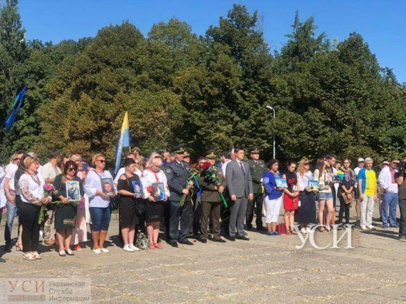 В Одессе почтили память погибших защитников Украины
