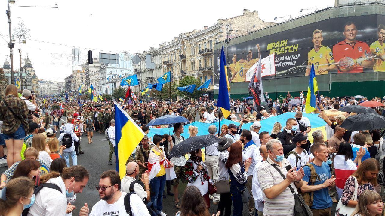 Участники Марша независимости добрались до Майдана Независимости.