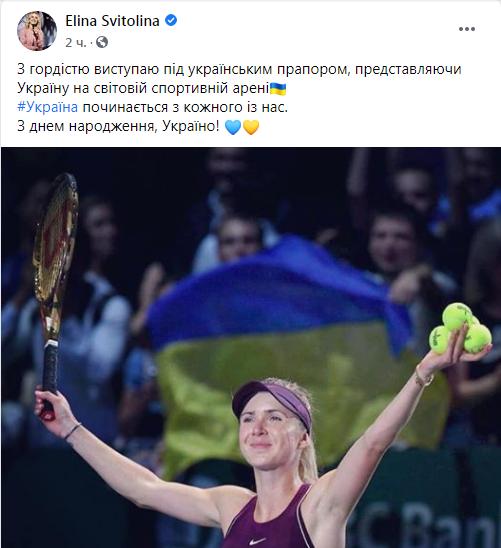 Перша ракетка країни пишається бути українкою.