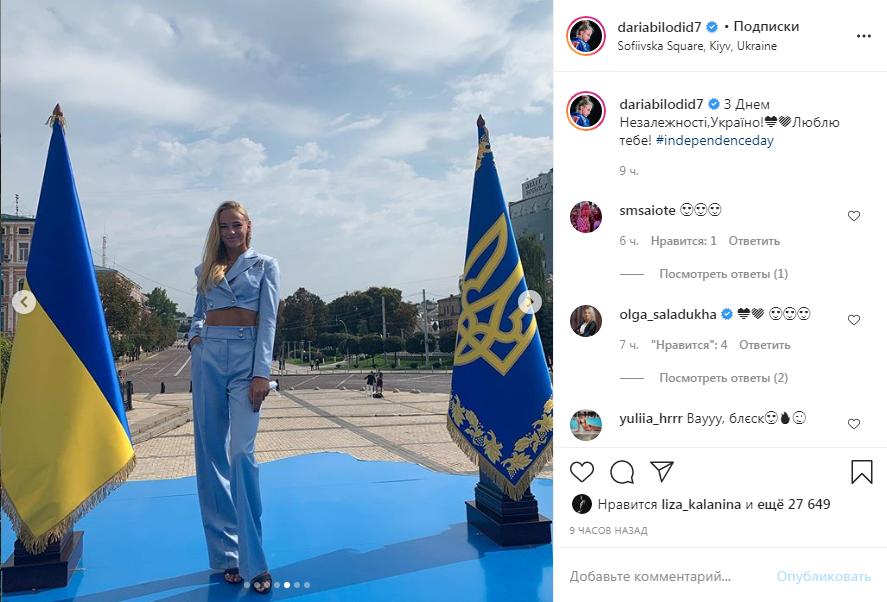 Дзюдоїстка Білодід провела День Незалежності на Софіївській площі.