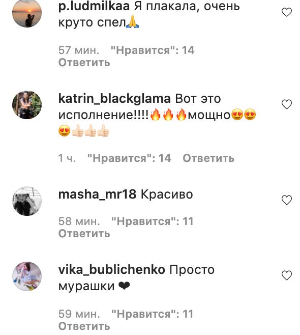 DZIDZIO исполнил Гимн Украины на День Независимости в Киеве и поразил сеть