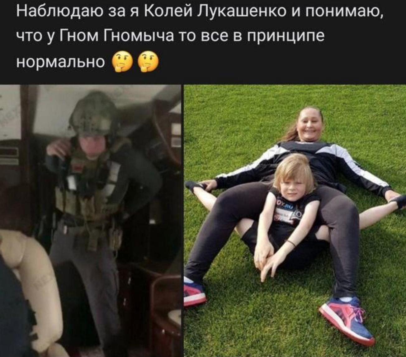 Колю Лукашенка висміяли в мережі