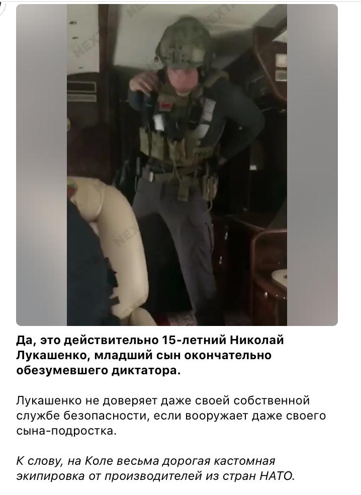 Лукашенка разом із сином висміяли в мережі