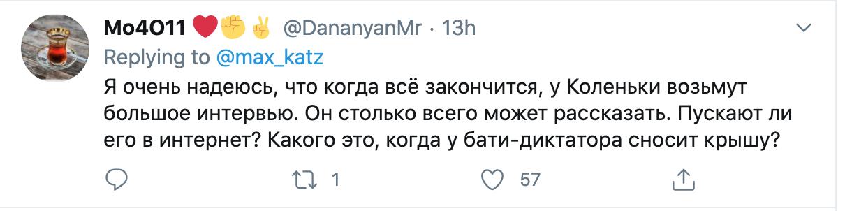 """Лукашенко екіпірував сина """"до зубів"""" і дав автомат: кадри викликали ажіотаж у мережі"""