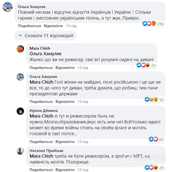 Українці обурилися попурі від зірок