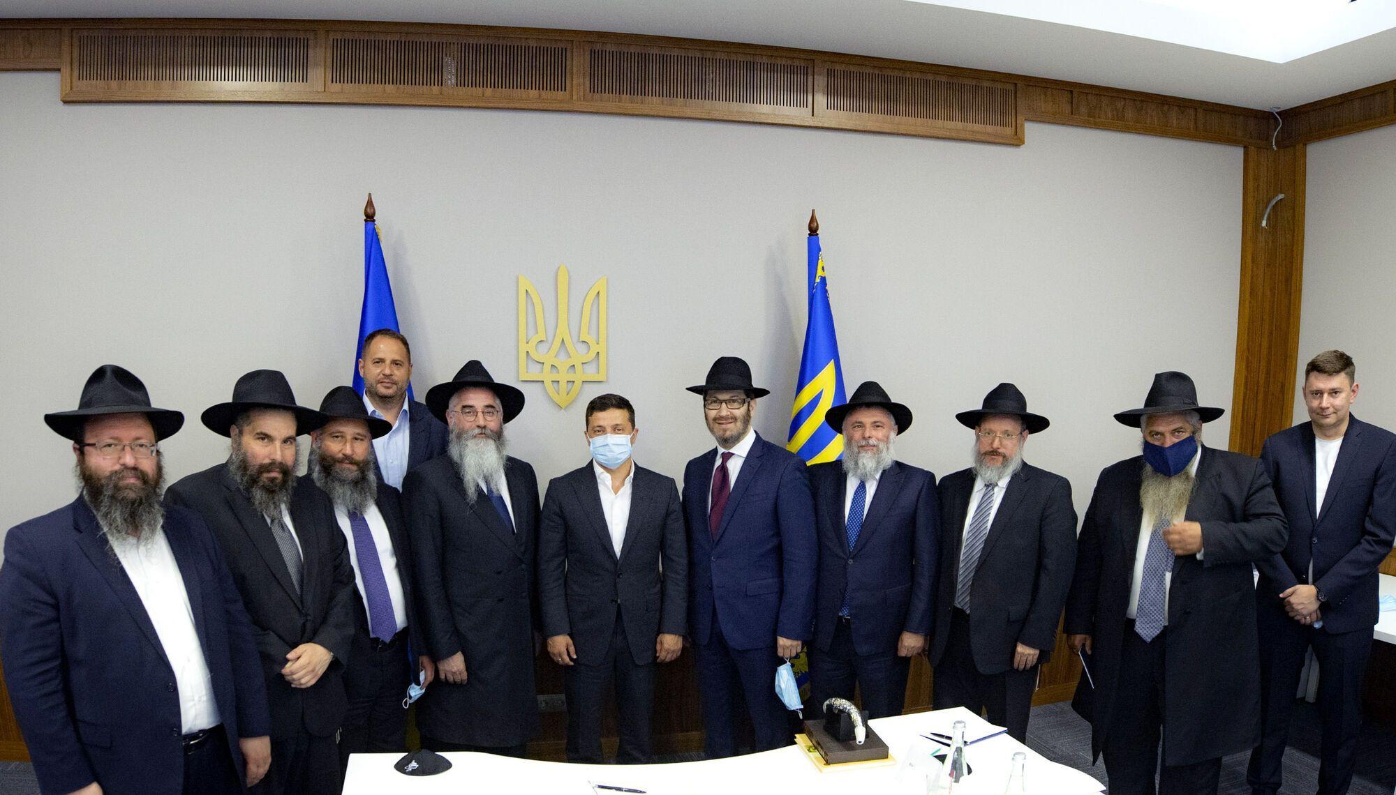 Владимир Зеленский и представители иудейских религиозных организаций
