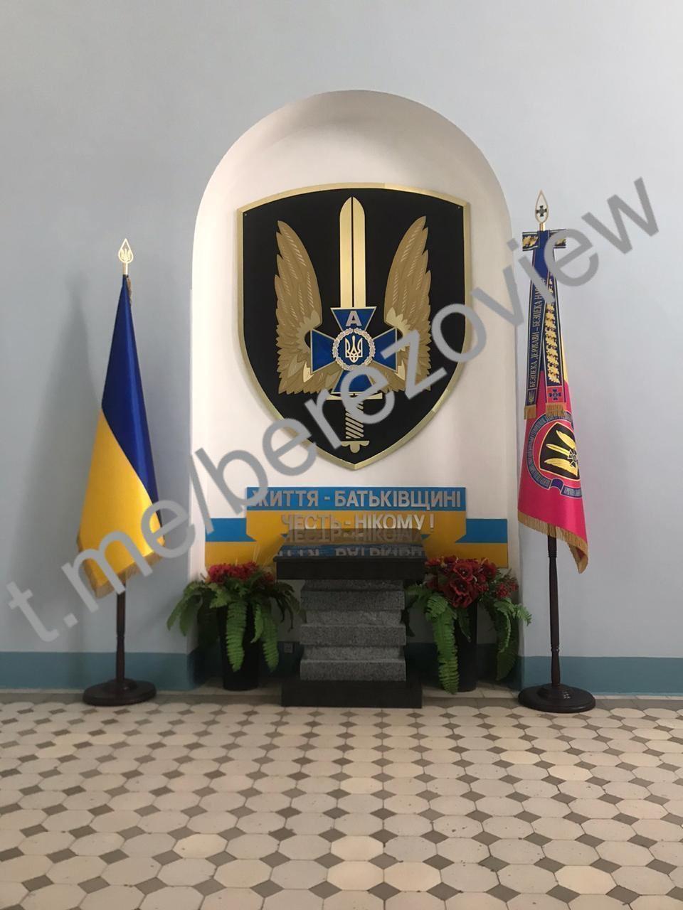 """Початковий вид панно в будівлі ЦСО СБУ """"Альфа"""" Telegram-канал BEREZOVIEW"""