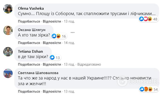 Коментарі користувачів Facebook