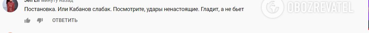 """Шоумен Стас Барецкий подрался ссолистом группы """"Корни"""". Видео"""
