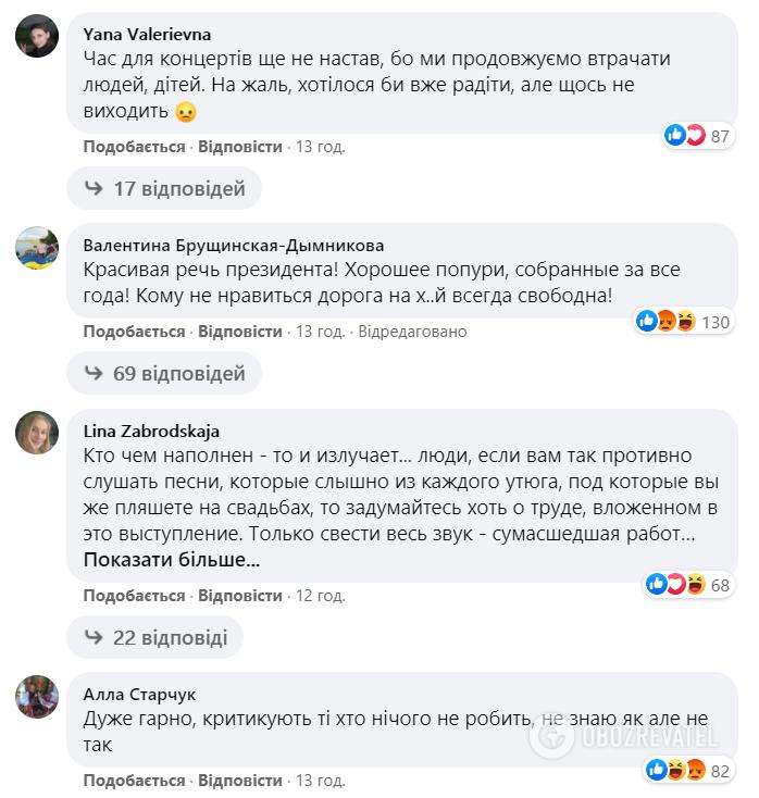 Многим не понравилось, что звезды исполняли в том числе и русскоязычные песни