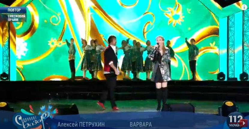 Російські виконавці Варвара і Олексій Петрухін