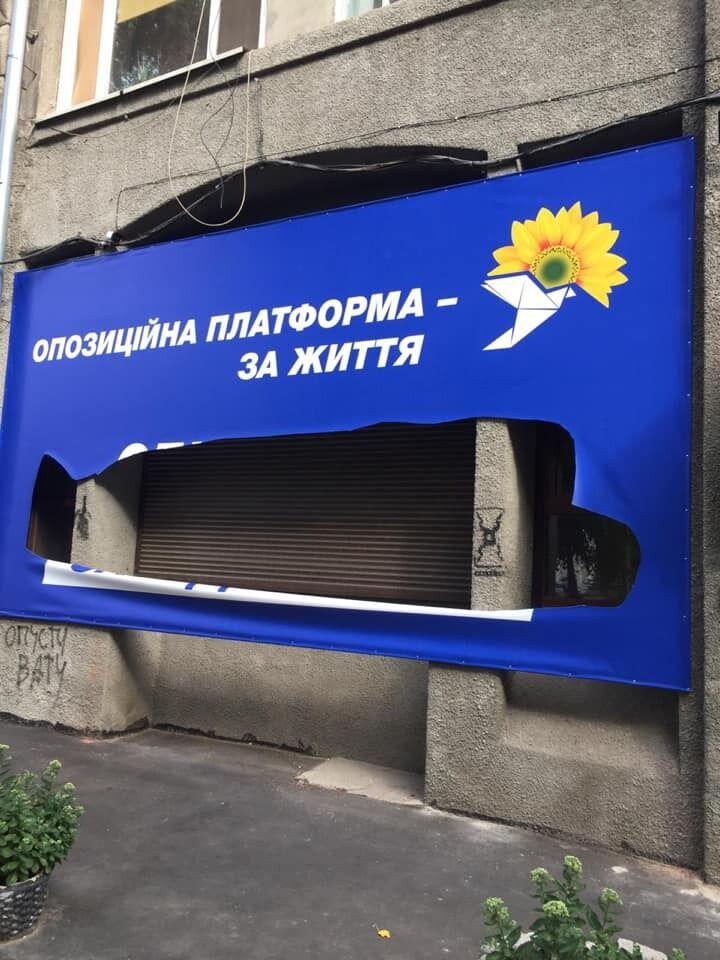 Розірваний банер партії ОПЗЖ