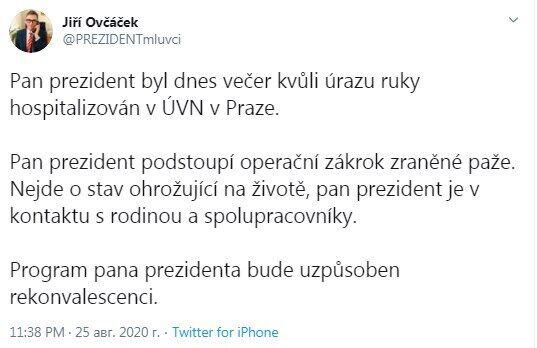 Twitter Іржі Овцачека