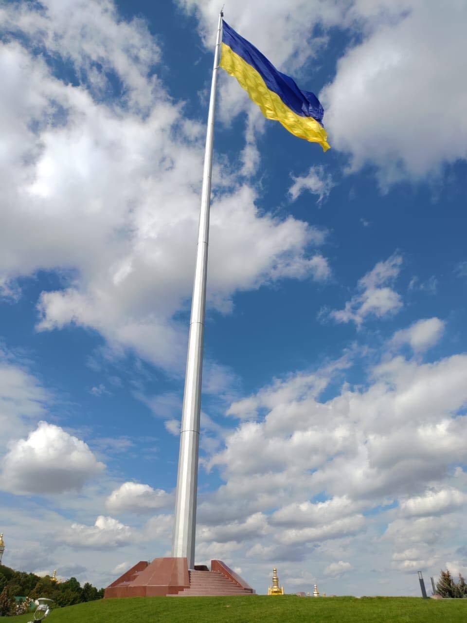 Головний прапор України не був пошкоджений