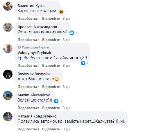Коментарі користувачів про фото схилу із Андріївською церквою