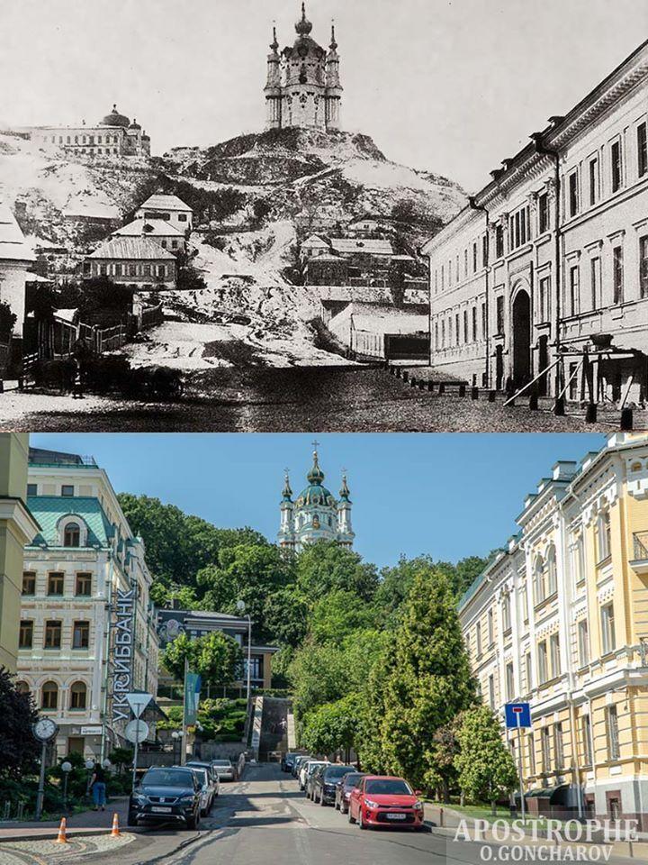 Сучасне та архівне фото схилу із Андріївською церквою в Києві